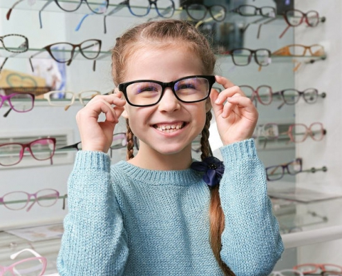 Okulary Dziecięce Kraków